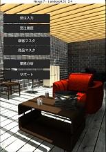 モバイルRIAデモ 画面サンプル